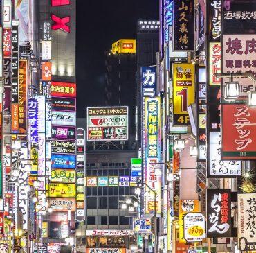 Tokyo Game Show Tour